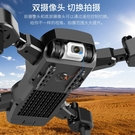 空拍機 航拍機 無人機 4K高清航拍機1600萬像素雙攝像頭 迷你空拍機 可折疊遙控飛機