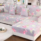 沙發墊毛絨布藝防滑坐墊子四季通用沙發套全包萬能套罩巾 米蘭潮鞋館
