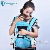 多功能嬰兒背帶腰凳四季通用多功能前抱式寶寶背帶坐凳腰凳