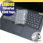 【Ezstick】Lenovo ThinkPad X380 YOGA 奈米銀抗菌TPU 鍵盤保護膜 鍵盤膜