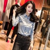 牛仔襯衫女2021新款韓版長袖港味襯衫打底衫修身 【快速出貨】