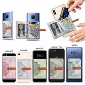 蘋果 iPhone12 iPhone11 Pro Max 12Mini XR XS iX i8+ i7+ SE 大理石圖騰 透明軟殼 手機殼 保護殼