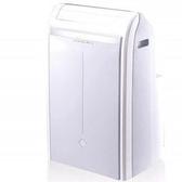 《長宏》格力GREE 移動式冷氣空調機3.5Kw【GPC12AE】約5坪~6期零利率,可刷卡,免運費~