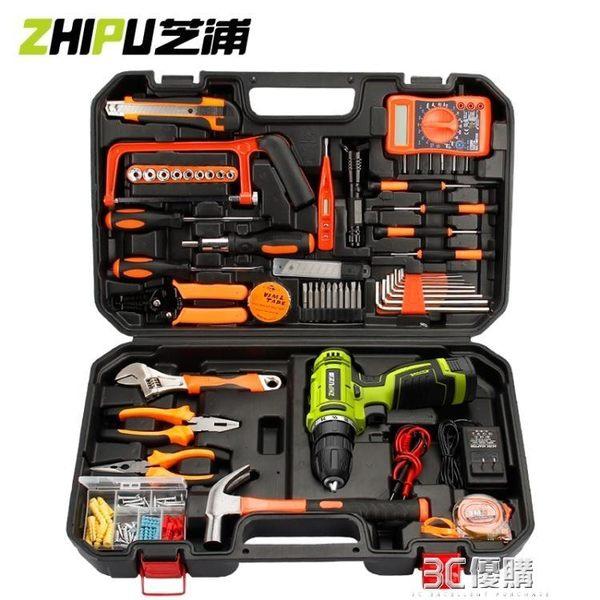 芝浦手電鑚電動螺絲刀充電式家用多功能手槍鑚轉維修工具箱組套裝HM 3C優購