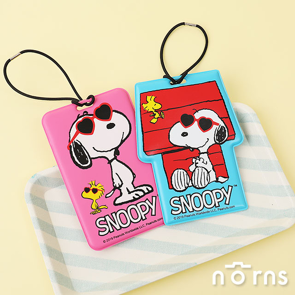 【Snoopy愛心墨鏡PVC掛繩票卡夾 】Norns 正版授權 史努比 行李吊牌 證件套 票夾