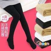 兒童打底褲女童連褲襪秋冬款加厚刷毛外穿白色打底襪子寶寶舞蹈襪