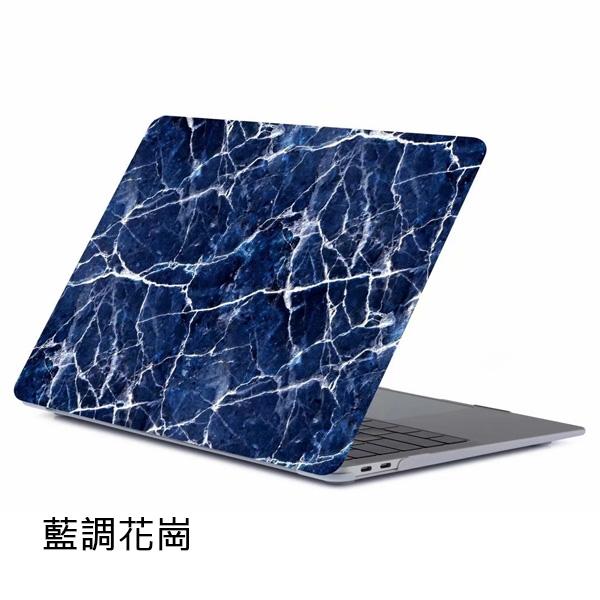 蘋果 Macbook 電腦殼 暗調大理石 MAC殼 pro air 保護殼 筆電殼 13.3吋 15吋 硬殼 各型號
