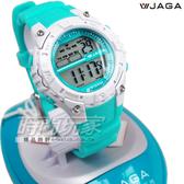 JAGA捷卡 雙配色 多功能休閒運動腕錶 液晶冷光 綠色 男錶 中性錶 女錶 學生錶 M1113-F(綠)