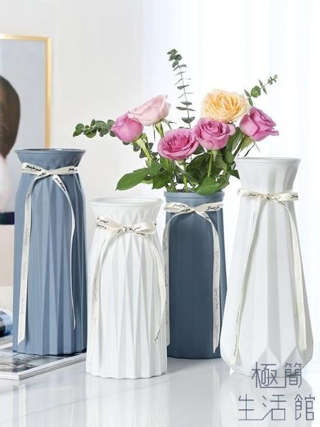 【兩件套】北歐玻璃花瓶擺件簡約植物插花瓶【極簡生活】