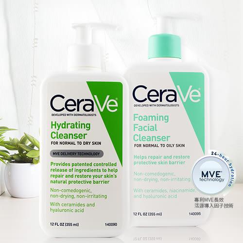 CeraVe 絲若膚 保濕潔膚露 + 泡沫潔膚凝膠 買一送一超值組 - Judy喬蒂