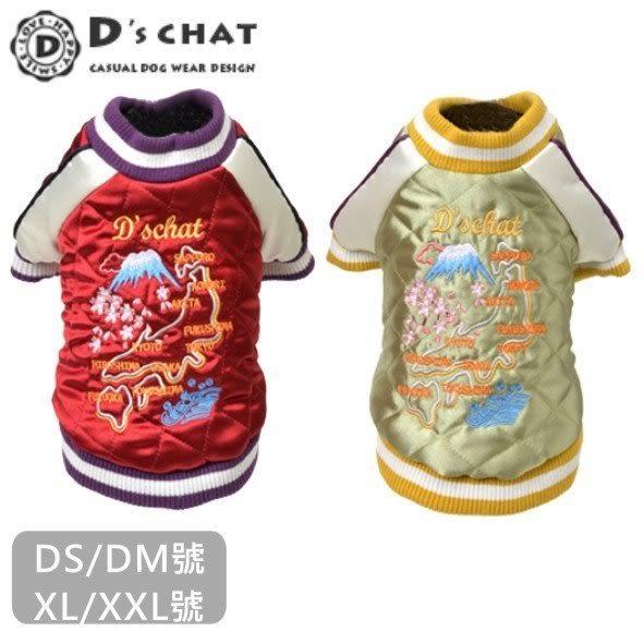 Pet's Talk~日本D's CHAT超酷潮流富士山刺繡棒球外套/兩色 DS/DM/XL/XXL號 免運