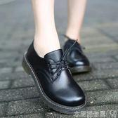 牛津鞋春季休閒馬丁黑色粗跟小皮鞋夏英倫平底學院風女學生牛津單鞋 衣間迷你屋
