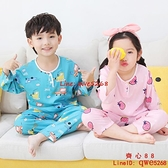 兒童睡衣薄款棉綢套裝長袖小孩男童空調服寶寶綿綢女童家居服【齊心88】