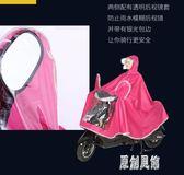 電瓶摩托車電動車雨衣自行車單人男女士成人連身透明機車輕便雨衣GD2127【原創風館】