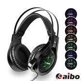 【aibo】XV3 炫彩LED全罩式專業電競耳機麥克風單一規格