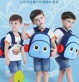 新款韓版萌耳朵兒童幼兒園書包寶寶小童男孩雙肩背包3-6歲 艾尚旗艦店