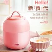 保溫飯盒 物生物燜燒杯燜燒壺不銹鋼悶燒罐湯飯壺超長保溫桶便當盒學生飯盒