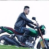 護膝男女騎車護膝冬騎車護膝男摩托車加長電動汽車呼吸燈護膝騎車騎[【全館免運】]