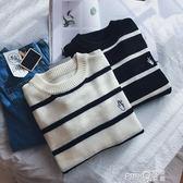 方少男裝日系毛衣男寬鬆條紋刺繡針織衫外套學生潮流套頭線衣韓版  【PINK Q】