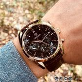 男士手錶男錶學生石英錶防水簡約時尚潮流韓版腕錶 全館免運DF