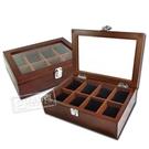 低調奢華 手錶收藏盒 配件收納  腕錶收藏盒 8入收藏 實木質感 - 紅褐木色 #815-8W-01-BR