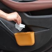 創意汽車用品車內掛式垃圾筒車上車載專用收納車用小垃圾箱
