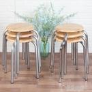 小凳子 實木橡木圓凳子 實木坐面休閒酒吧凳 時尚簡約圓高腳凳   草莓妞妞