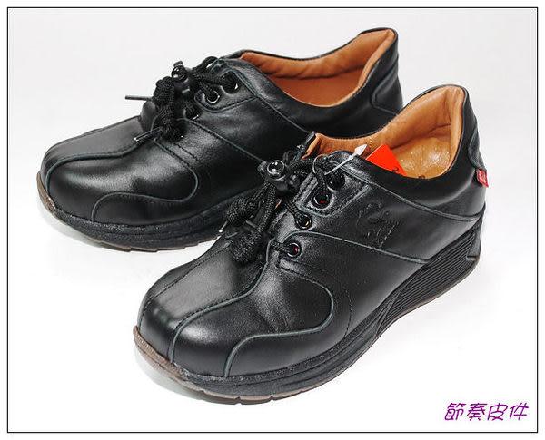 ~節奏皮件~☆路豹休閒鞋  編號 7106A (黑色)