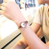 韓版潮流時尚女士學生簡約休閒手鐲手錶