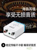 藍芽音頻接收器轉音箱功放老式音響家用無線高保真適配器