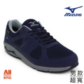【Mizuno美津濃】男款健走鞋LD AROUND M GTX 超寬楦  -深藍(B1GC182614)全方位跑步概念館