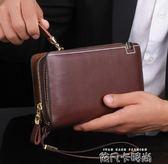 新款袋鼠男士手包真皮大容量牛皮手抓包雙拉錬商務休閒軟皮手拿包 依凡卡時尚