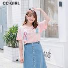 中大尺碼 粉色俏皮字母棉T恤上衣 - 適...