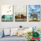 【3幅】簡約三聯畫客廳壁畫裝飾畫臥室床頭掛畫背景墻【福喜行】