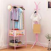 簡易掛衣架落地衣帽架臥室衣服架子家用單桿式現代簡約置物架組裝wy9款可選  雙12八七折