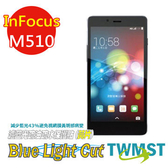TWMST Infocus M510 511 抗藍光 防潑水 疏油疏水 螢幕保護貼