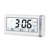 充電室內家用電子溫濕度計