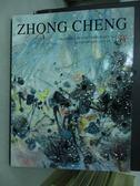 【書寶二手書T5/收藏_XCO】Zhong cheng_Moderm and contem..._2015/12/20