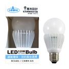 {光華成功NO.1} HARK 涵柯 BCSAD1 LED 10W 三段調光 節能省電 白光  喔!看呢來