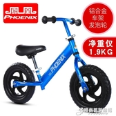 2-3-6歲兒童平衡車滑步車寶寶/小孩玩具溜溜車滑行學步助步車 時尚WD
