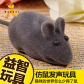 寵物玩具 逗猫玩具模擬老鼠發聲玩具猫咪益智玩具互動猫咪用品-奇幻樂園