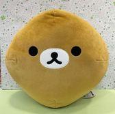 【震撼精品百貨】Rilakkuma San-X 拉拉熊懶懶熊~拉拉熊圓型抱枕-哥哥大頭#00689
