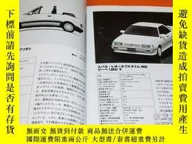 二手書博民逛書店JAPANESE罕見PASSENGER VEHICLES 1986-1988[382]-日本乘用車1986-198