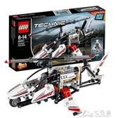 積木機械組輕型直升機42057兒童拼裝玩具男孩子組裝飛機模型 七色堇