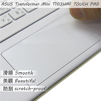 【Ezstick】ASUS T103 HAF TOUCH PAD 觸控板 保護貼