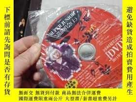 二手書博民逛書店SUPER罕見JUNIOR 二巡演唱會 上 DVD ( 光盤編號