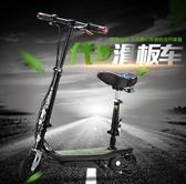 折疊電動滑板自行車成人鋰電池親子帶兒童便攜小型迷你代駕步電瓶 YXS 快速出貨