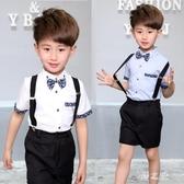 表演套裝夏季 六一兒童花童禮服主持人男童中大童演出服男孩背帶褲 qz4941【野之旅】