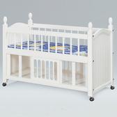 【YFS】安娜白色嬰兒床-70x120x97cm(附墊子)