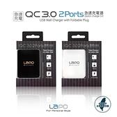 [富廉網]【LAPO】iQC 3.0 雙孔閃電急速充電器 (UC013) 白色
